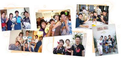 ph_summer