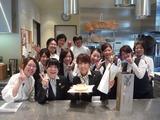 永田誕生日